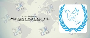 الوطنية لحقوق الانسان تدين حوادث الاغتيالات الصحفيين التونسيين والليبيين في ليبيا