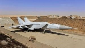 صور أقمار صناعية تظهر وجود طائرة الثعلب الطائر في قاعدتي مصراتة ومعيتيقة