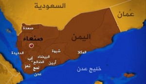 طيران التحالف يدمر مقر قيادة للحوثيين ومجمع اتصالات في صعدة