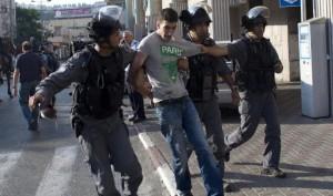 قوات الاحتلال الإسرائيلي تعتقل 16 فلسطينيا