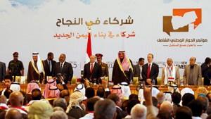 مؤتمر الرياض يدعو لمصالحة سياسية شاملة واستحداث منطقة آمنة في اليمن