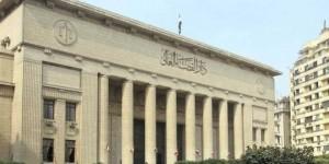 محكمة مصرية ترجئ النطق بالحكم فى اعتبار تركيا وقطر داعمتين للإرهاب إلى 27 يوليو