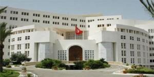 وزارة الخارجية التونسية الإفراج عن جميع التونسيين المحتجزين في ليبيا