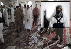 وزارة الداخلية السعودية منفذ هجوم مسجد القطيف سعودي الجنسية ينتمي لتنظيم الدولة الاسلاميةم