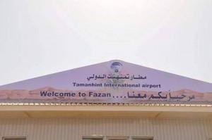 افتتاح مطار تمنهنت الدولي ببلدية وادي البوانيسن جنوب ليبيا