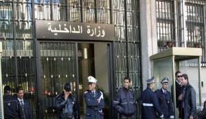 وزارة الداخلية التونسية:  إيقاف 7 متشددين حاولوا التسلل إلى ليبيا