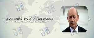 وزير الدفاع الفرنسي يرجح مقتل القيادي الجزائري مختار بلمختار
