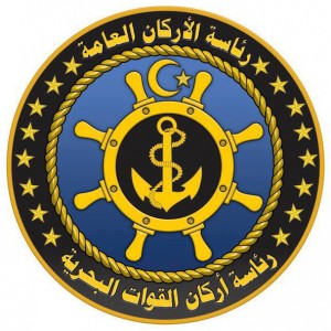 رئاسة أركان القوات البحرية تنفي ما تناولته بعض وكالات الأنباء حول حادث قيام حرس السواحل الليبية بالرماية على أحد قوارب الهجرة غير الشرعية