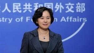 الصين ترحب بتوقيع الأطراف الليبية بالأحرف الأولى على اتفاق الصخيرات بوساطة الأمم المتحدة