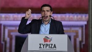 رئيس الوزراء اليوناني يدعو قادة الأحزاب اليونانية للوحدة والتكاتف