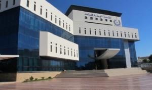 المؤسسة الوطنية للنفط  ليبيا تنتج ما بين 350 ألفا إلى 400 ألف برميل نفط يوميا