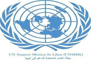 بعثة الامم المتحدة  جولة الحوار السياسي الليبي تختتم اعمالها بجنيف