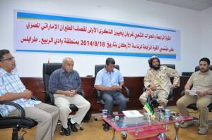 بلدية غريان تحي الذكرى الاولى للقصف الإماراتي المصري لمنتسبي القوة الرابعة في طرابلس