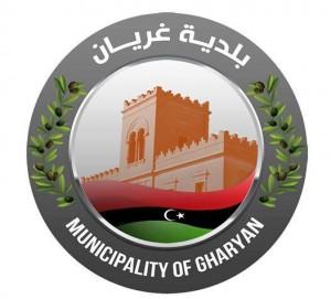 بلدي غريان يتعاقد مع شركة الطرق من أجل صيانة الطرقات العامة داخل غريان