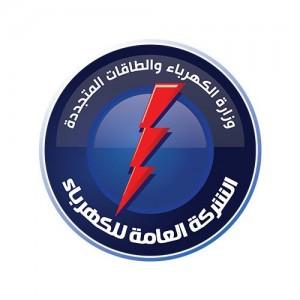 حدوث اطفاء تام للكهرباء بمنطقة بنغازي والجبل الاخضر بسبب خروج وحدات الانتاج