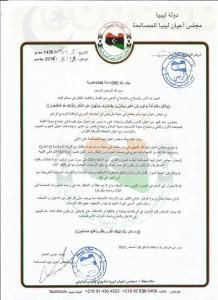 مجلس أعيان ليبيا يحذر الشباب من الاندفاع للقتال في سرت دون أي ترتيب مع السلطات