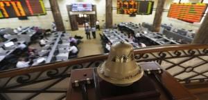 البورصة المصرية تخسر 8.5 مليار جنيه بمنتصف التعاملات
