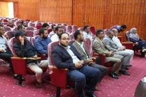 بلدي صبراتة يبدأ العمل بمنظومة الشافي لإدارة المؤسسات3