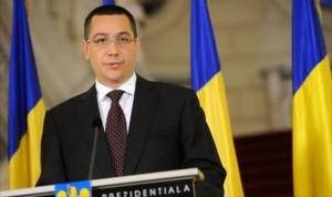 حريق بملهى ليلي برومانيا يجبر رئيس الحكومة على الاستقالة