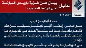 داعش يتبنى هجمات باريس