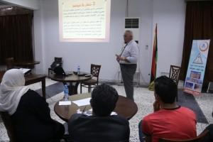 لجنة التدريب بالمجلس البلدي صبراتة تنظم دورات تدريبية لموظفي المجلس3