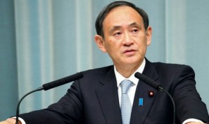 اليابان تعلن رفع العقوبات المفروضة على إيران