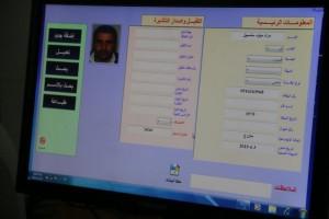 بدء إصدار بطاقات الكترونية للعمالة الوافدة ببلدية صبراتة00