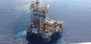 مجموعة إسرائيلية تعلن اكتشاف حقل غاز بحري كبير