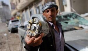 منظمة العفو الدولية تتهم التحالف العربي بإلقاء قنابل عنقودية على صنعاء
