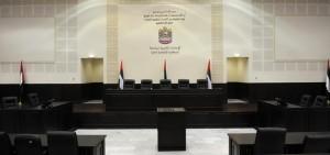 المحكمة الاتحادية  تأجيل النطق بالحكم على ليبيين في الإمارات إلى 29 فبراير