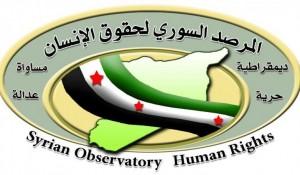 المرصد السوري لحقوق الانسان يعلن دخول 350 مقاتلا من تركيا الى حلب