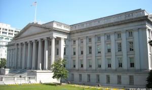 واشنطن تضع قيادي بالقاعدة على قائمة الإرهابيين
