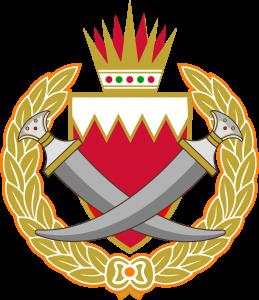 الداخلية البحرينية  إبعاد عدد من اللبنانيين لانتمائهم لحزب الله