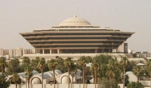 الداخلية السعودية  القبض على متورط بتفجير مسجد الطوارئ بعسير