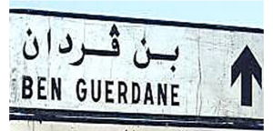 العثور على أسلحة مدفونة تحث التراب في بن قردان التونسية