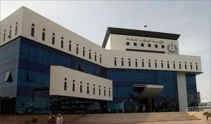 الوطنية للنفط  إنتاج ليبيا من النفط تجاوز 300000 برميل يوميا