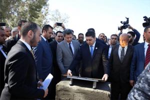 حفل تدشين وإعادة صيانة مطار طرابلس الدولي