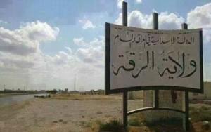 داعش يتوعد اللبنانيين   وحزب الله ضمن أهدافه