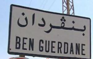 مقتل أحد العناصر الإرهابية بمنطقة بن قردان التونسية