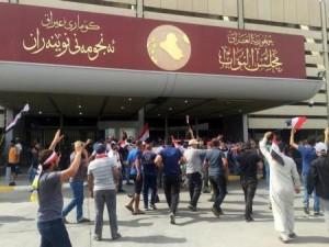 اعلان حالة الطوارئ في العاصمة العراقية بغداد