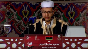 متسابق الليبي محمود ادريس