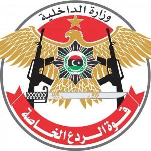 الردع الخاصة تلقي القبض على مخططي تفجير مركز شرطة زليتن