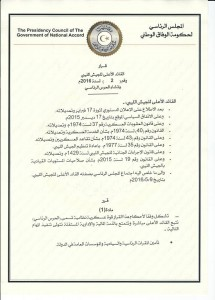 القائد الأعلى للجيش الليبي يصدر قراراً بإنشاء الحرس الرئاسي