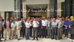 المؤسسة الوطنية للنفط التابعة لحكومة طبرق تعلق عملها في بنغازي