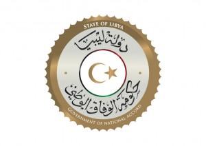 المجلس الرئاسي يقر دعم موسم الحج لهذا العام