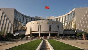 المركزي الصيني يضخ أموالا في السوق لتخفيف ازمة السيولة