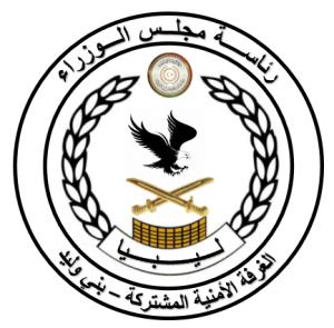 لغرفة الأمنية المشتركة بني وليد تنفي مبايعة قبائل ورفلة لتنظيم الدولة