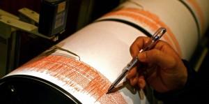 زلزال بقوة 6.4 يضرب نيكاراغوا