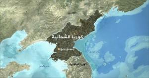 اكتشاف منشأة نووية محتملة في كوريا الشمالية