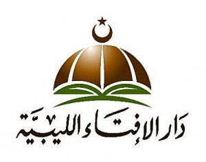 دار الإفتاء تدعو إلى تحري رؤية هلال شهر شوال مساء غد الاثنين